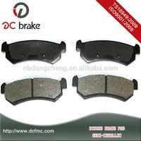 back plate disc brake pads high quality