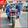 KAVAKI 2014 Hot Sale Tricycle Motorbikes / Chinese 250CC Three Wheel Motorcycle Parts