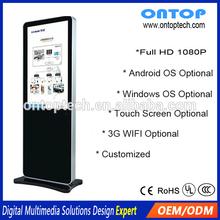 Custom Digital Signage, Touch Screen Kiosk, 42/ 46/ 55/ 65 Inch flat screen tv for advertising