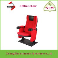 red fixed leg cinema chairs