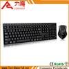 USB multimedia wireless mouse keyboard combo