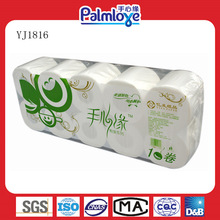 Economic Toilet Tissue, High Quality Toilet Paper