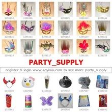 CARNIVAL DECORATION MASK : One Stop Sourcing from China : Yiwu Market for PartySupply