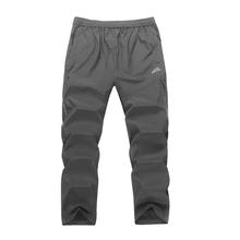 adult waterproof plastic pant
