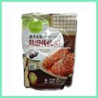 plastic vacuum bag for food packaging