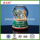 Custom The Wizard of Oz souvenir snow globe