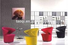 2014 modern design leisure chair