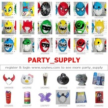 PLAIN PLASTIC FACE MASK : One Stop Sourcing from China : Yiwu Market for PartySupply