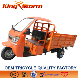 KSTZ50ZH-S 300cc water cooling 6 tires 1.8ton loading cargo tricycle three/3 wheel motorcycle