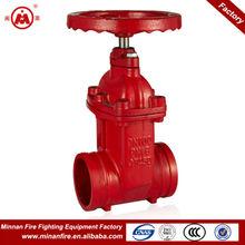 Z85X trench type non rising stem gate valve ductile iron gate valve