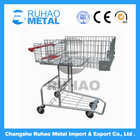 Selling Disabled Shopping Trolley Cart