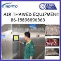 De aire de descongelacion sala/unidad/para equipo de procesamiento de alimentos empresas/carne de embalaje de la planta/marinerainc