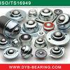 universal ball bearing cy-16b cy-25b cy-30b cy-38b