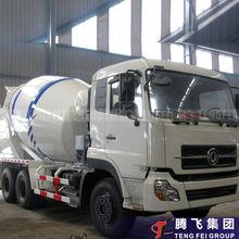 HNTF3 cement mixer trailer / concrete mixing truck -Factory direct