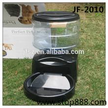 Large Capacity Automatic Dog Feeder/ Cat Feeder JF-2010