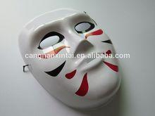 fashion and durable halloween mask halloween gift