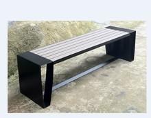 Small outdoor garden bench seat