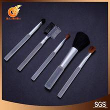 Cartoon pattern facial tool beauty equipment (BR10250)
