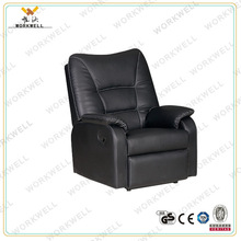 WorkWell 2015 new design pu leather luxury recliner leather sofa Kw-Fu34