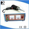 manufacturer welding machine cooling fan 20KHz
