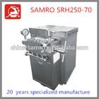 hot sale SRH250-70 high pressure homogenizer emulsifier