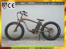250w electric bike atv adult racing quad bikes
