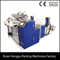 Automaticthermal fax de papel en rollos jumbo de corte longitudinal rebobinador