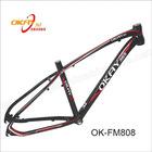 2014 NEW mountain bike frame geometry design