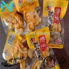 Plastic bag roll, vacuum bag for snacks/vacuum sealer bag rolls