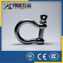 Small Bow Shackle With Screw Collar Pin