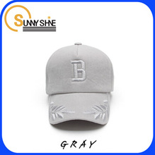 Sunny Shine Plain Dyed 100% Cotton Baseball Cap With Letter