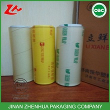 food grade wrap paper core film food packing film pvc cling film