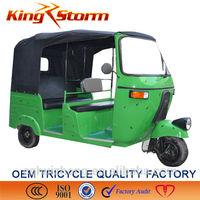 KST200ZK-2 175cc/200cc forced air cooling tuk tuk bajaj india/bajaj three wheeler /bajaj auto rickshaw