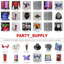 SHOWER STUFF : One Stop Sourcing from China : Yiwu Market for PartySupply