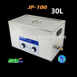 ultrasonic automatic car cleaner JP-100