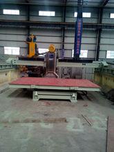 China laser stone cutter