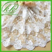 Embroidery Lace Fabric Trim Wedding Lace Trim 3 Rows Rose Pattern Lace Trim for Wedding Dress Bridal Veil KK5021