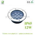 U leuchtet Artikel Art und ip65 Schutzart hochwertige 12w u-licht geführt