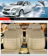 2014 New PVC Auto car seat cover PVC-059