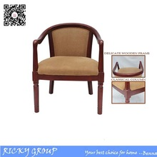 RQ- 20231 Low price visitor chair