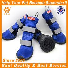 pet accessories wholesale china waterproof pet shoe