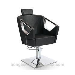 styling chair salon furnitureHL-58005-V5