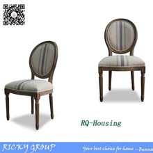 RQ- 20391 Fabric dining room chair