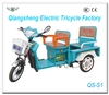 2015 new hot sale elegant design differential motor tricycle for cargo
