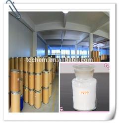 PVPP/Crospovidone CAS:25249-54-1 USP/BP/EP grade factory price