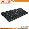Chocolate keycap waterproof usb wired laptop keyboard