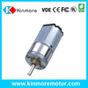 Hot selling best quality micro gear reduction electric motor micro motors best seller high quality