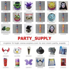 FISHING FLOAT GLOW STICK : One Stop Sourcing from China : Yiwu Market for PartySupply