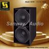 SP218B Super Bass Portable Speaker / Super Subwoofer