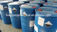 DiluteBenzoyl Peroxide / Perkadox L by hongyang chemical
